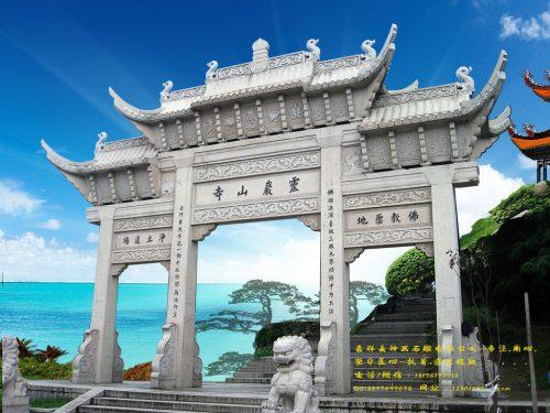 六个常用的古建寺院大门山门_祠堂牌坊图片