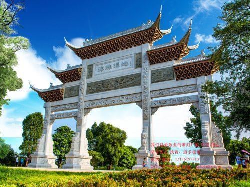 广州村庄村口牌坊-广东公园入口大门图片
