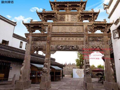 徽州牌坊的制作和歙县古石牌楼文化