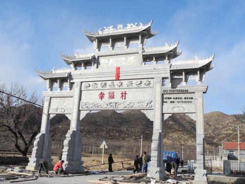 老北京的官式石牌坊门楼雕刻