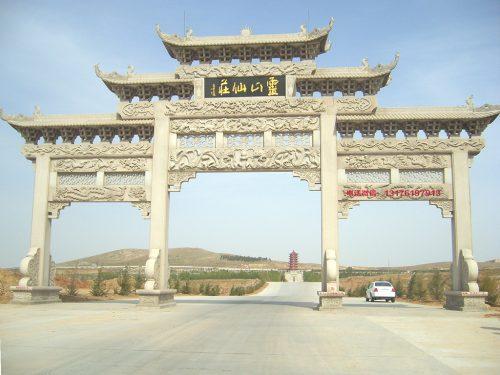 北京的农村村口牌楼和浙江等地农村门楼有什么区别