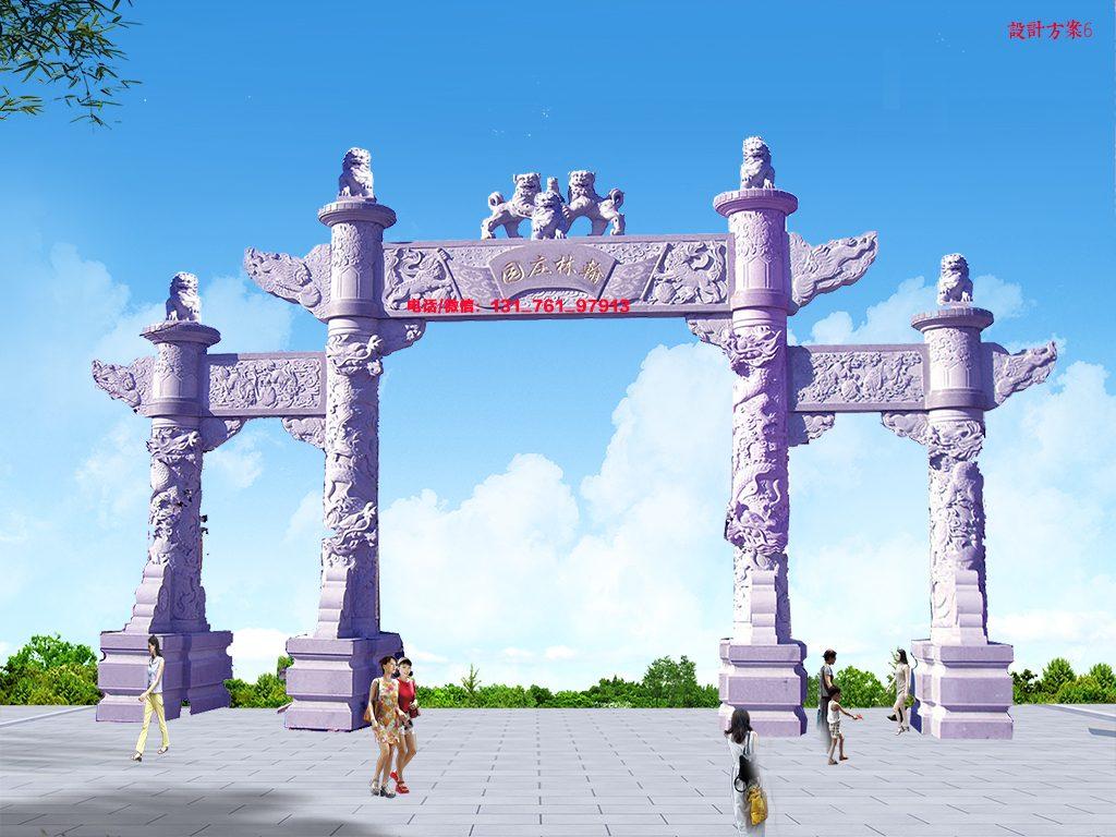 风景区石牌楼、门楼门牌图片。