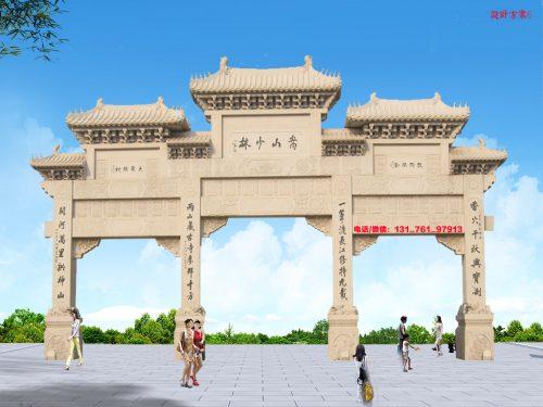 村口牌楼_湖南贵州徽州景区现代牌坊大门雕刻制作_北京石牌坊图片大全