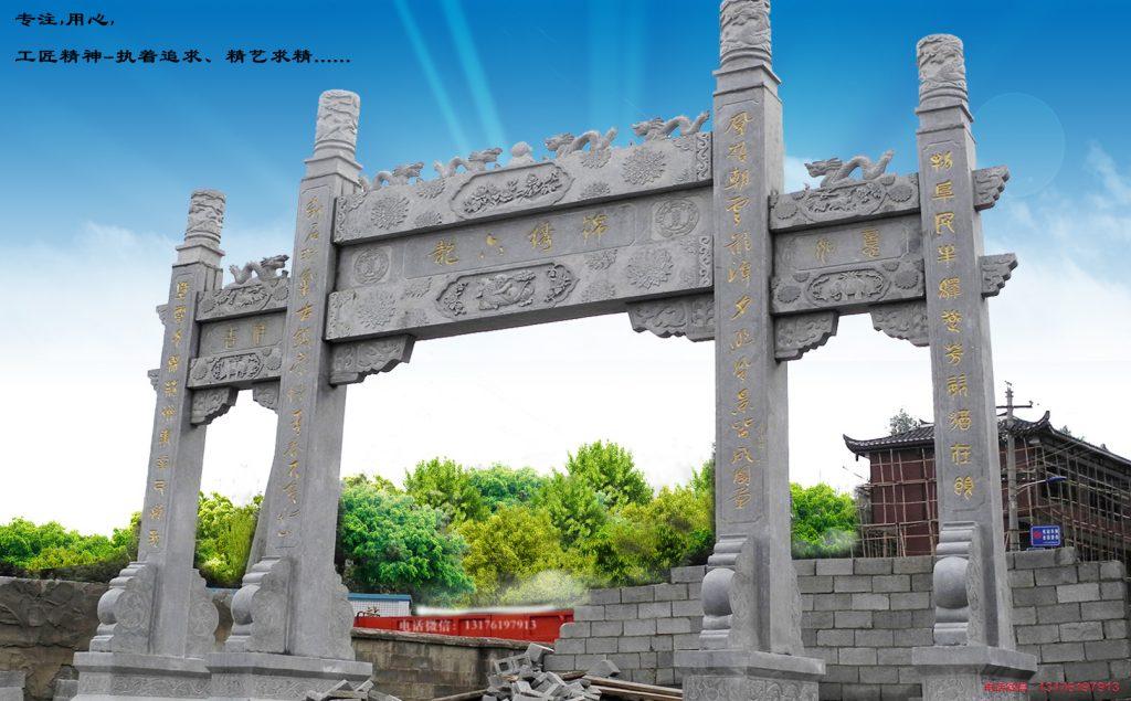 贵州大方县农村村石牌坊图片样式
