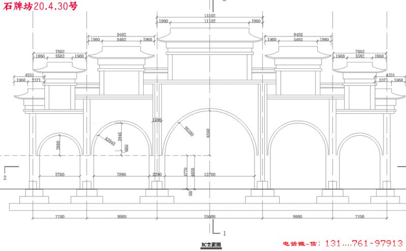 景区牌坊结构图
