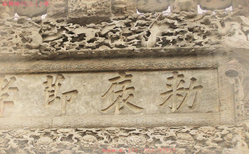古牌坊的浮雕样式