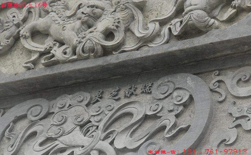 农村牌楼石牌坊浮雕