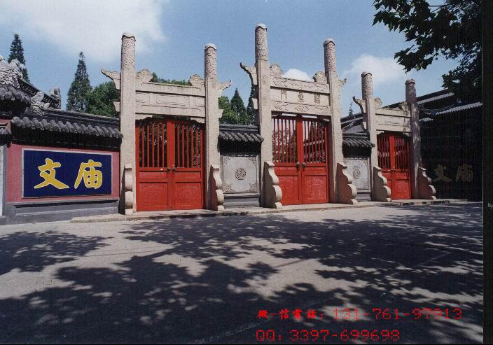 文庙石门棂星门