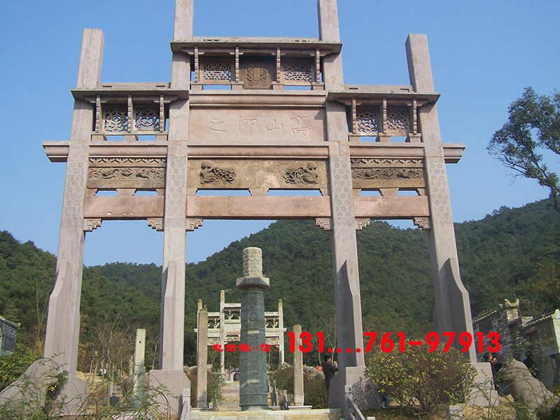 徽州石牌坊