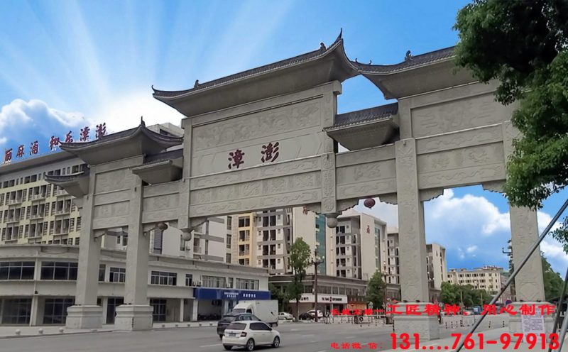 大型石牌楼