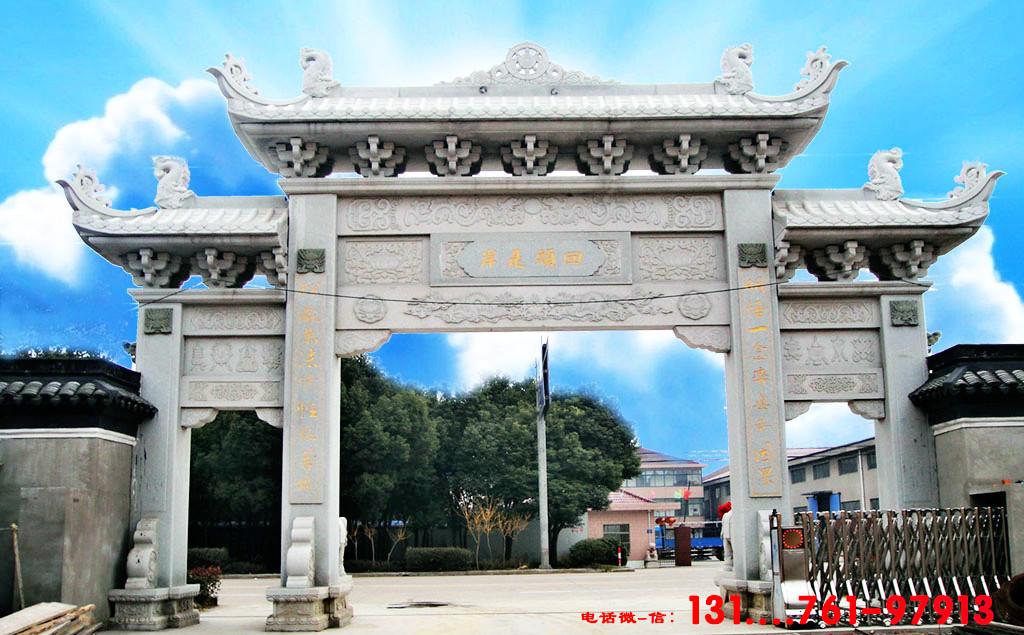 福建南安市古建筑农村牌坊建造应该遵循哪些设计