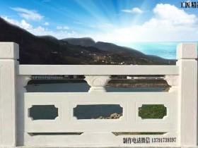 花岗岩护栏的制作及石栏杆图片样式
