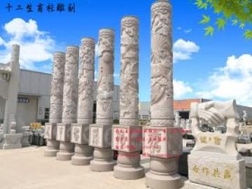 十二生肖文化柱图片-圆明园十二生肖雕刻制作