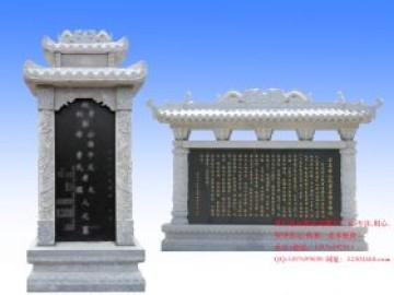 石碑工艺和墓碑制作文化以及石碑图片大全