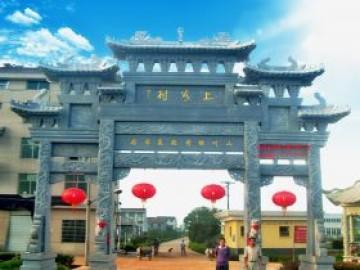 寺院道观庙宇石牌楼和农村石牌坊图片风格对比