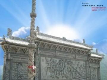 寺院听法菩萨浮雕海会说法壁画