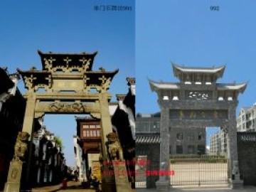 农村门楼牌坊和泰山景区一门单门石牌坊图片有什么相同