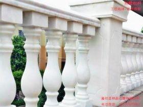 别墅阳台宝瓶栏杆罗马柱护栏图片大全