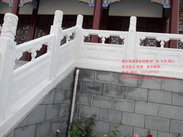 汉白玉石材护栏大理石栏杆的制作
