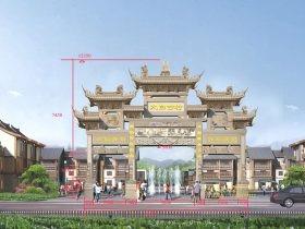 四川隆昌农村石牌坊图片古村牌楼样式造型