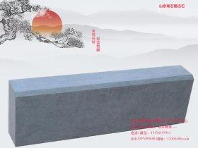 山东青石花岗岩路沿石价格多少钱一米