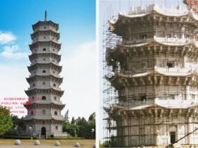 佛塔的寓意和起源和大的汉白玉石塔图片