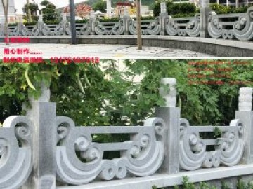 景观栏杆图片的诗情画意