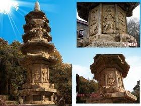 密檐式佛塔栖霞寺舍利塔_藏传覆钵式八如意宝塔样式图片