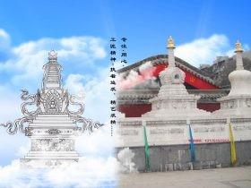 藏式佛塔建筑-西藏灵塔图片样式制作