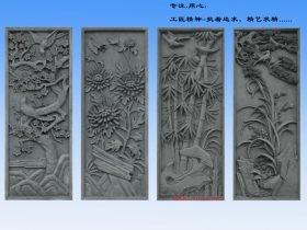 浮雕壁画梅兰竹菊-四君子石材雕刻雕花栏杆寓意