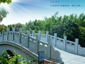 新中式景观拱桥栏杆厂家_曲桥护栏效果图高度设计