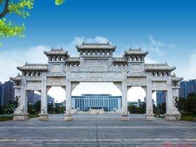 十个出名风景区石头大门牌楼_旅游区石门楼图片-包含隆昌徽州等牌坊群