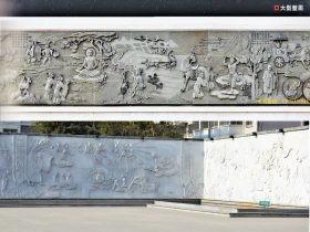 寺院佛像人像浮雕壁画和唐代观音菩萨_地雕莲花龙图片大全