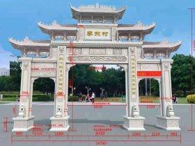 广州农村仿古石牌楼价格-旅游景区门楼牌坊样式大全