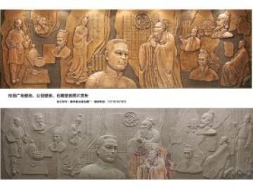 大型石雕壁画浮雕制作-以中国历代名人像浮雕为案例