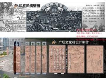 广场浮雕石雕壁画设计制作-以西安盛世长安制作为例子
