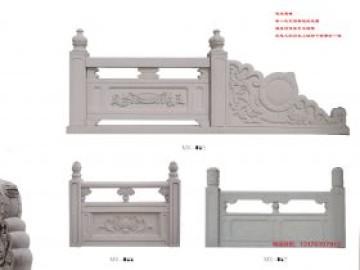 古建筑石栏杆花岗岩桥栏杆雕刻图片大全