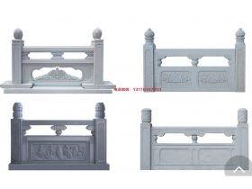 花岗岩栏杆-桥护栏河道栏板设计制作的美学原则