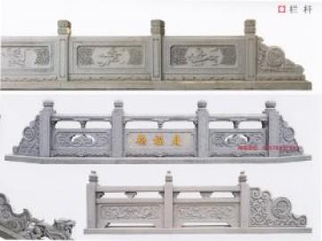 古建栏杆图片花纹-古代赵州桥桥栏杆护栏样式有哪些呢