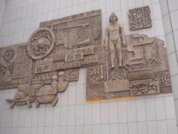 浮雕壁画的语言意境是什么