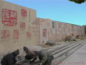 学校浮雕_校园壁画厂家怎么可以设计出艺术精品