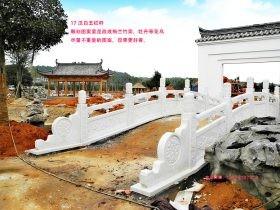 山东汉白玉栏杆和北京汉白玉护栏有什么区别
