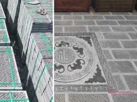 一平方米青石板地面多少钱_青石板铺装人工费_石材规格名字大全
