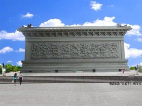 中国三大九龙壁-石材石雕九龙壁图片大全