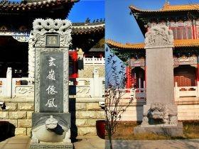 功德碑价格多少钱-什么人能用龟驮碑龙头碑-寺院石碑图片大全