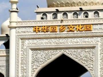 新疆维吾尔族清真寺建筑浮雕壁画图案
