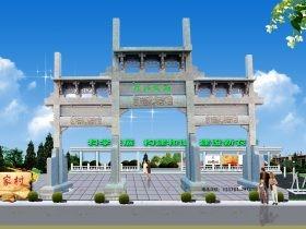 祠堂石大门价格多少钱-陵园石牌坊石门楼牌楼图片
