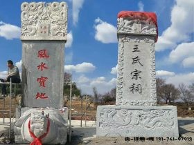 捐款功德碑墓碑效果图寺院龟驼碑价格-各种农村石碑图片