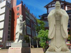 学校孔子标准像价格_先师石雕孔子人物像雕塑厂家