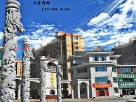 广场花岗岩石龙柱厂家图片_古建筑青石龙柱价格多少钱